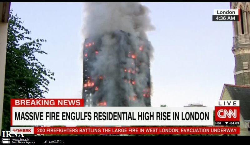 آتش سوزی برج گرنفل