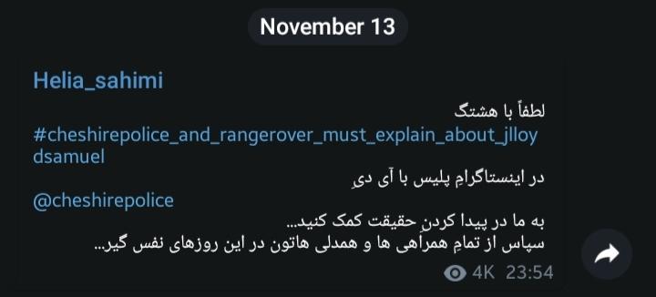Screenshot_20190515-011400_Telegram