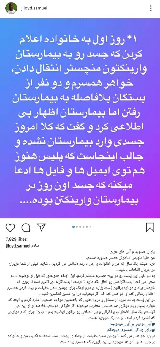 Screenshot_20190515-005205_Instagram
