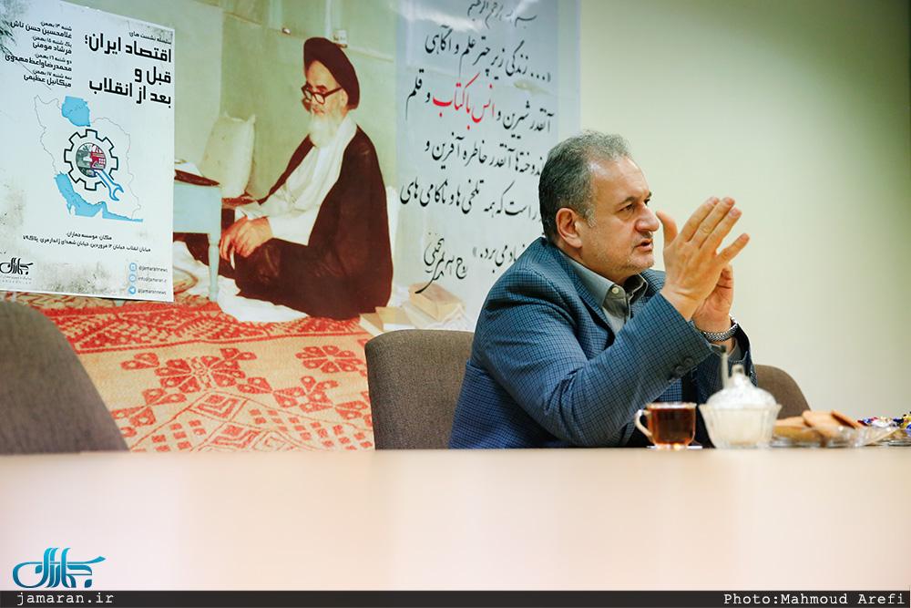 غلامحسین حسن تاش