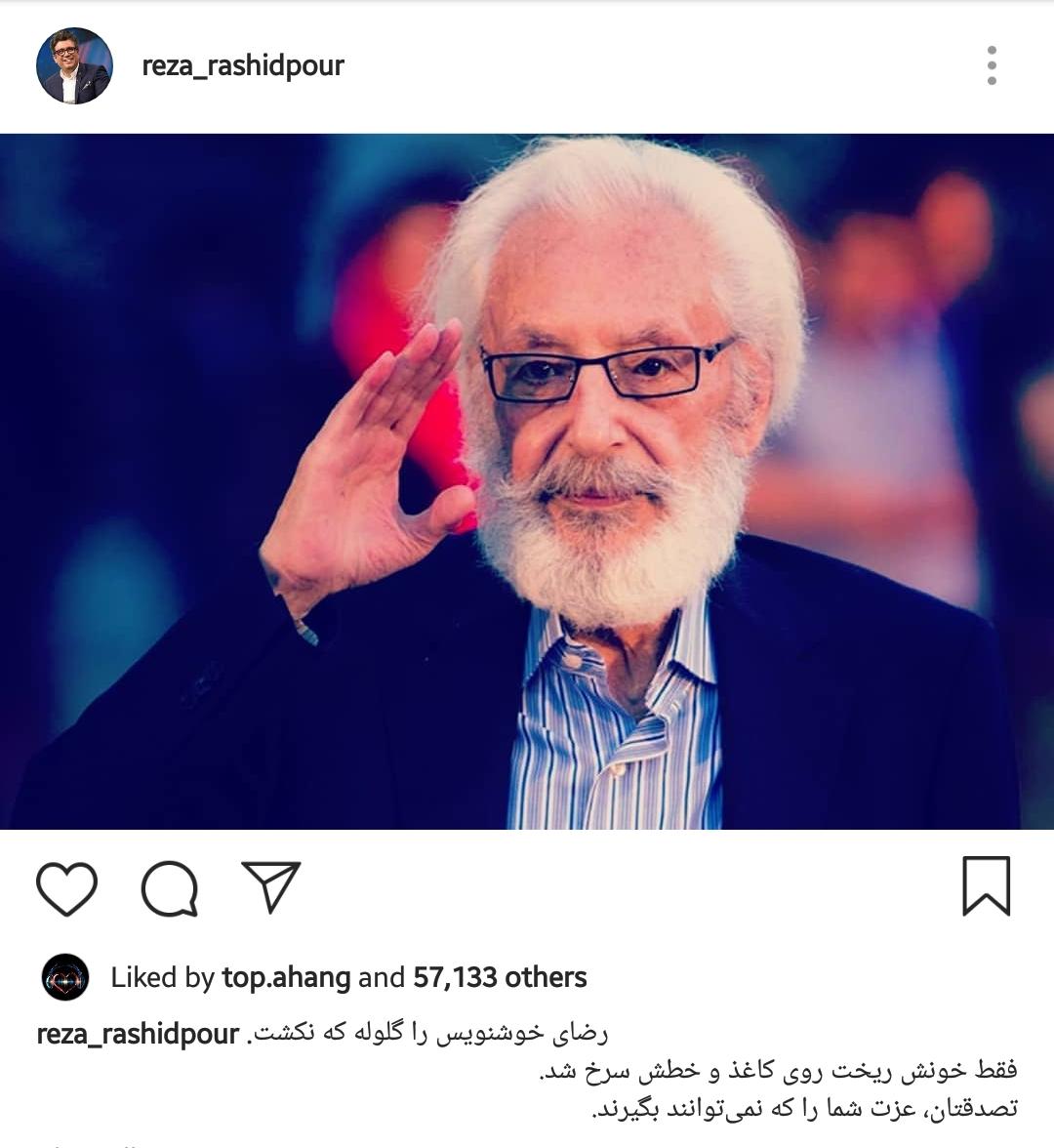 Screenshot_20190307-010322_Instagram
