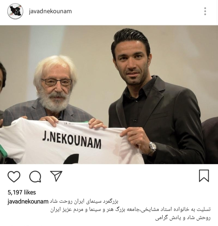 Screenshot_20190402-234010_Instagram