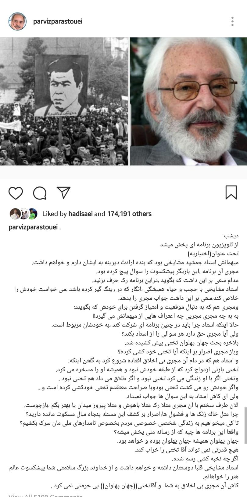 Screenshot_20190306-205612_Instagram