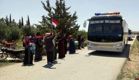 سوریه.حمص
