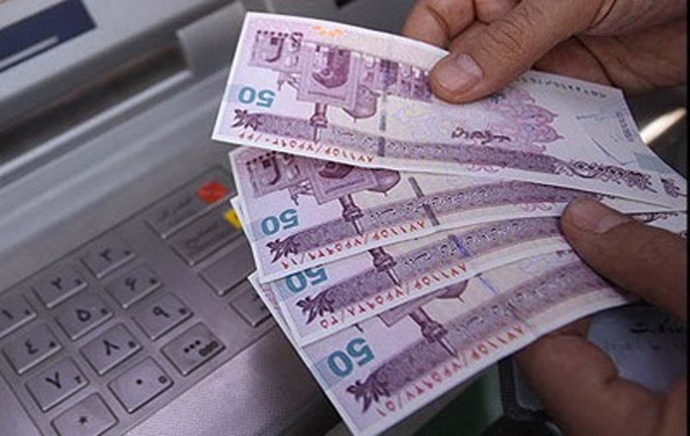 زمان واریز یارانه نقدی دی ماه 96