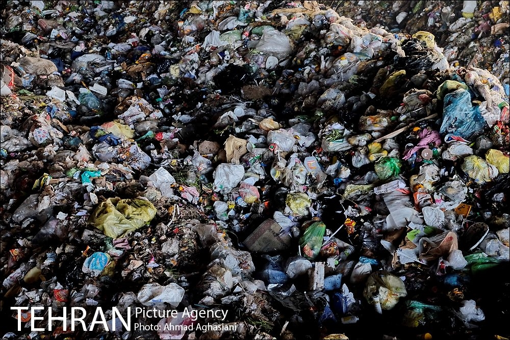 مرکز بازيافت زباله
