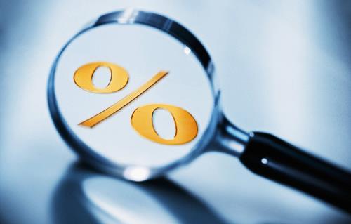 نرخ سود بانکی تغییر میکند؟