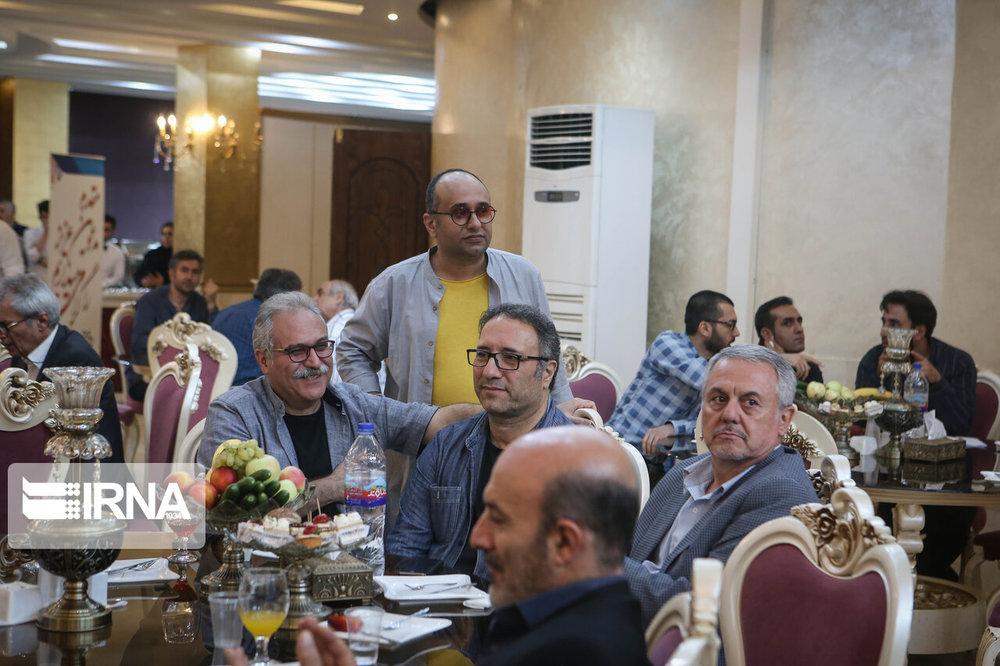 جشن بزرگ سینمای ایران