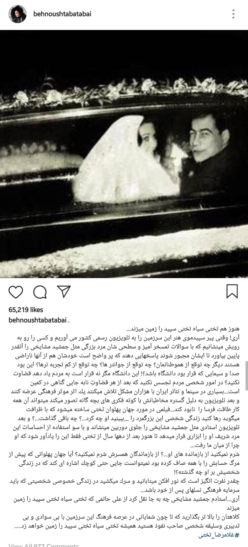 Screenshot_20190306-204801_Instagram