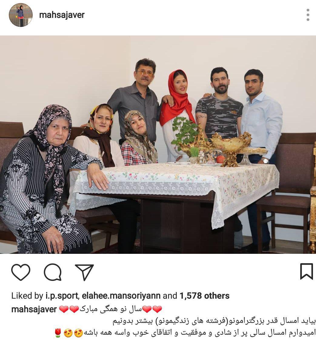 فرشید اسماعیلی اینستاگرام تبریک ورزشکاران به مناسبت سال نو چه بود؟ | جماران | خبروان