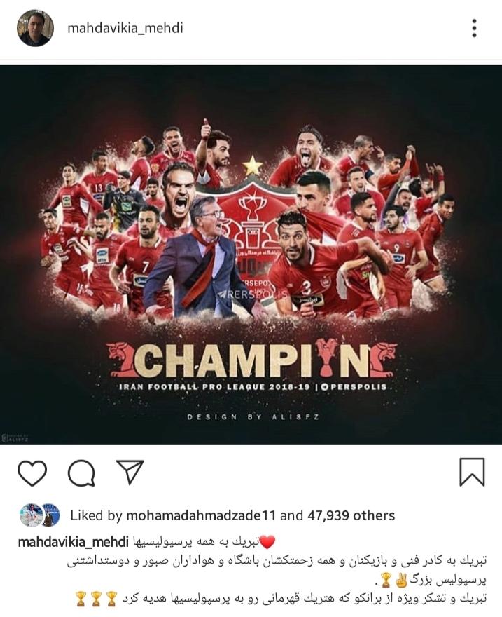 Screenshot_20190517-002105_Instagram