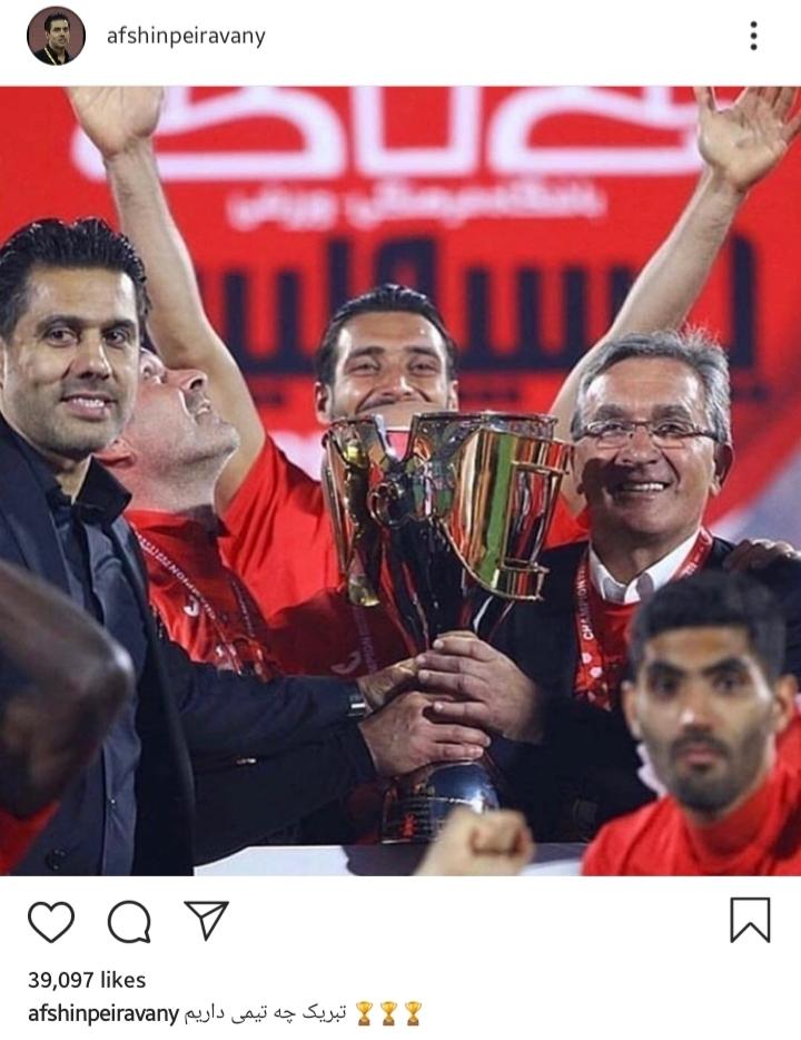 Screenshot_20190517-002119_Instagram