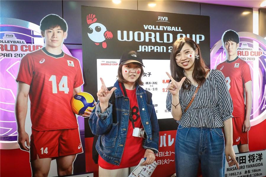 لیگ ملت های والیبال 2019 - تیم ملی والیبال ایران - تیم ملی والیبال ژاپن