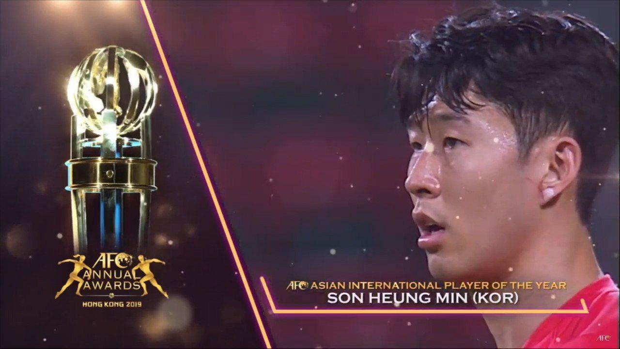 سون هیونگ