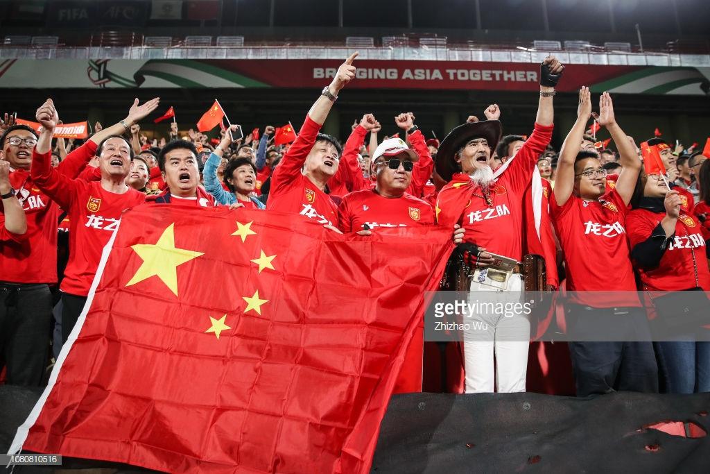 جام ملت های آسیا - چین و فیلیپین