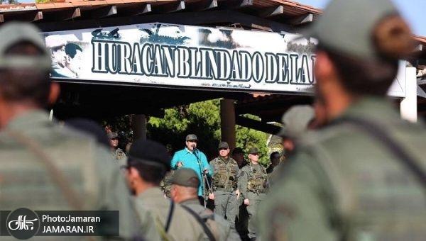 maduro_military_exercises_fanb_armored_brigade.jpeg_1718483346