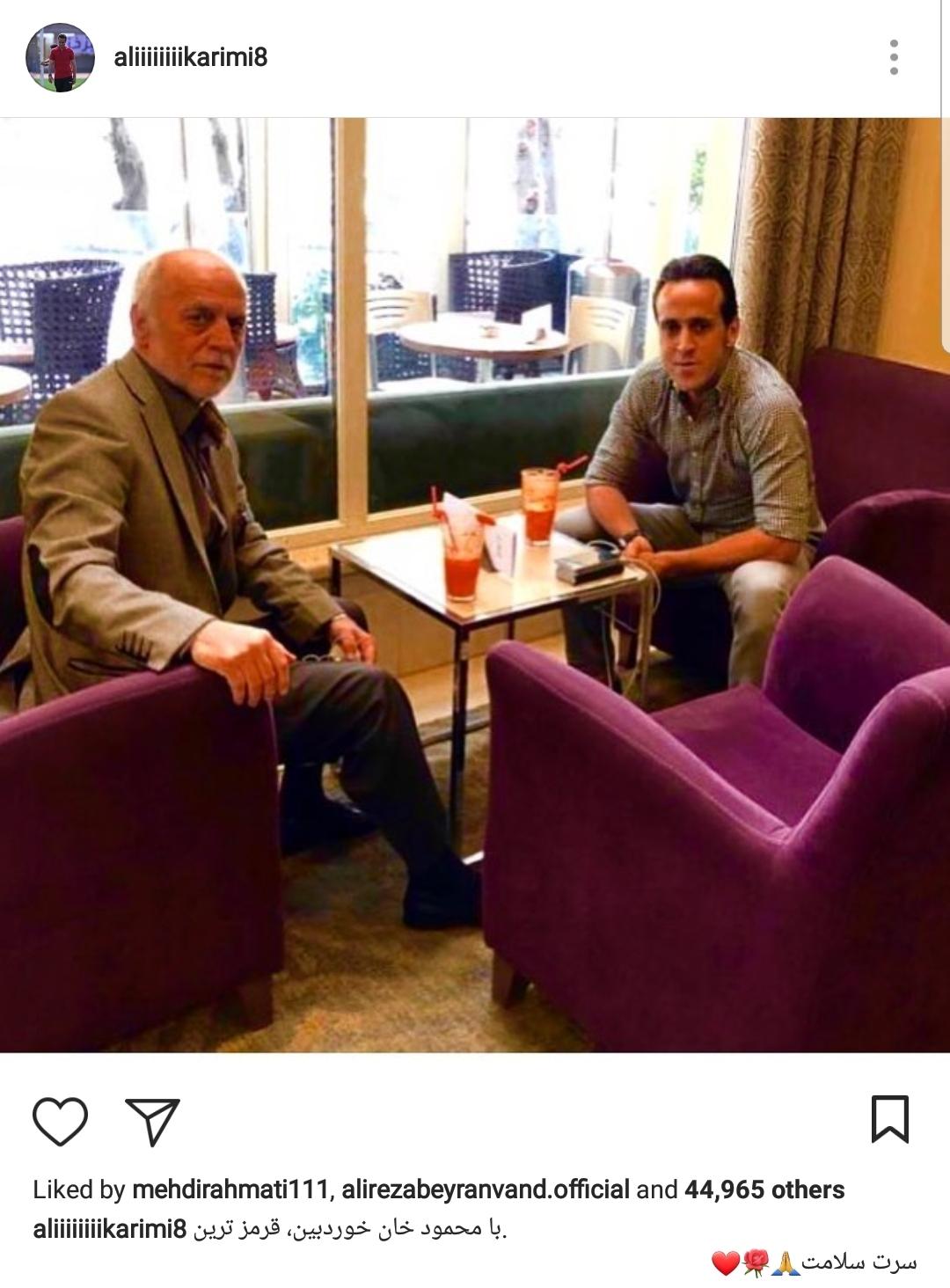 Screenshot_20180516-131625_Instagram