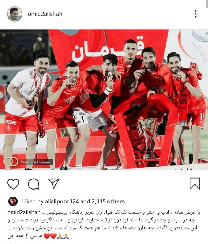 Screenshot_20190517-024452_Instagram