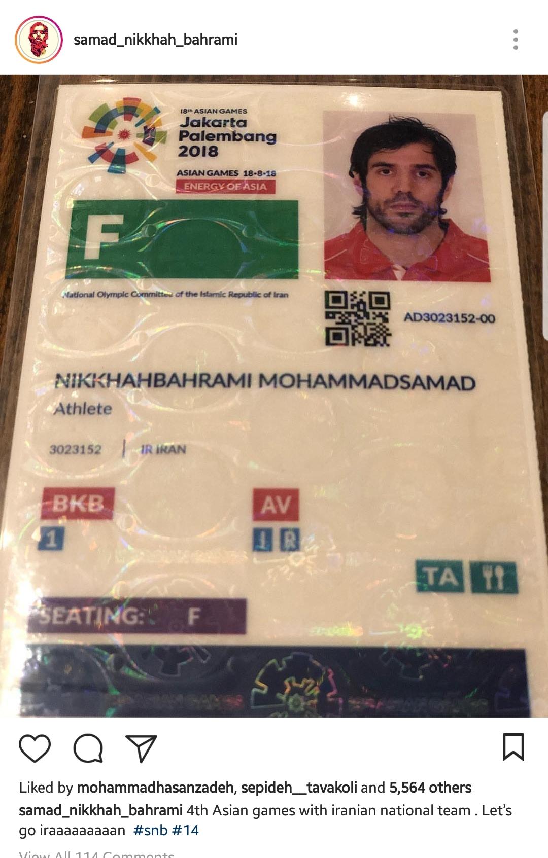 گزارش جی پلاس/ با کاروان ورزشی ایران در اینستاگرام +عکس
