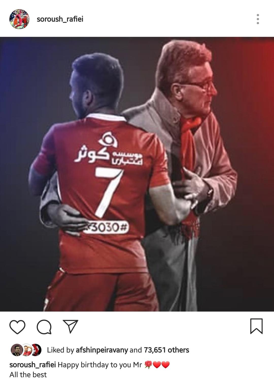 Screenshot_20190301-011556_Instagram