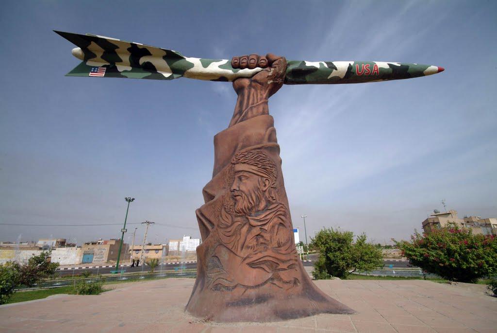 Image result for موشک باران دزفول