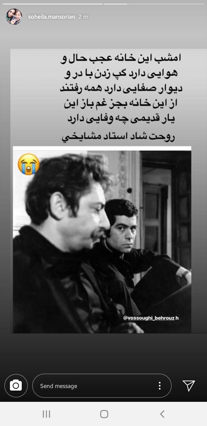 Screenshot_20190402-234132_Instagram