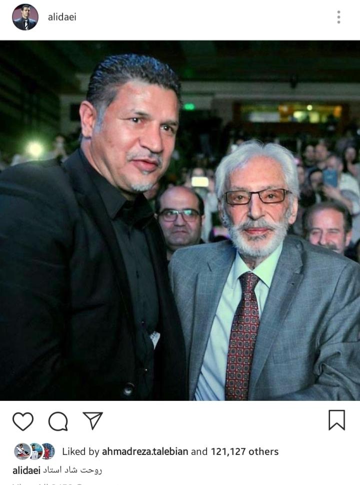 Screenshot_20190402-233957_Instagram