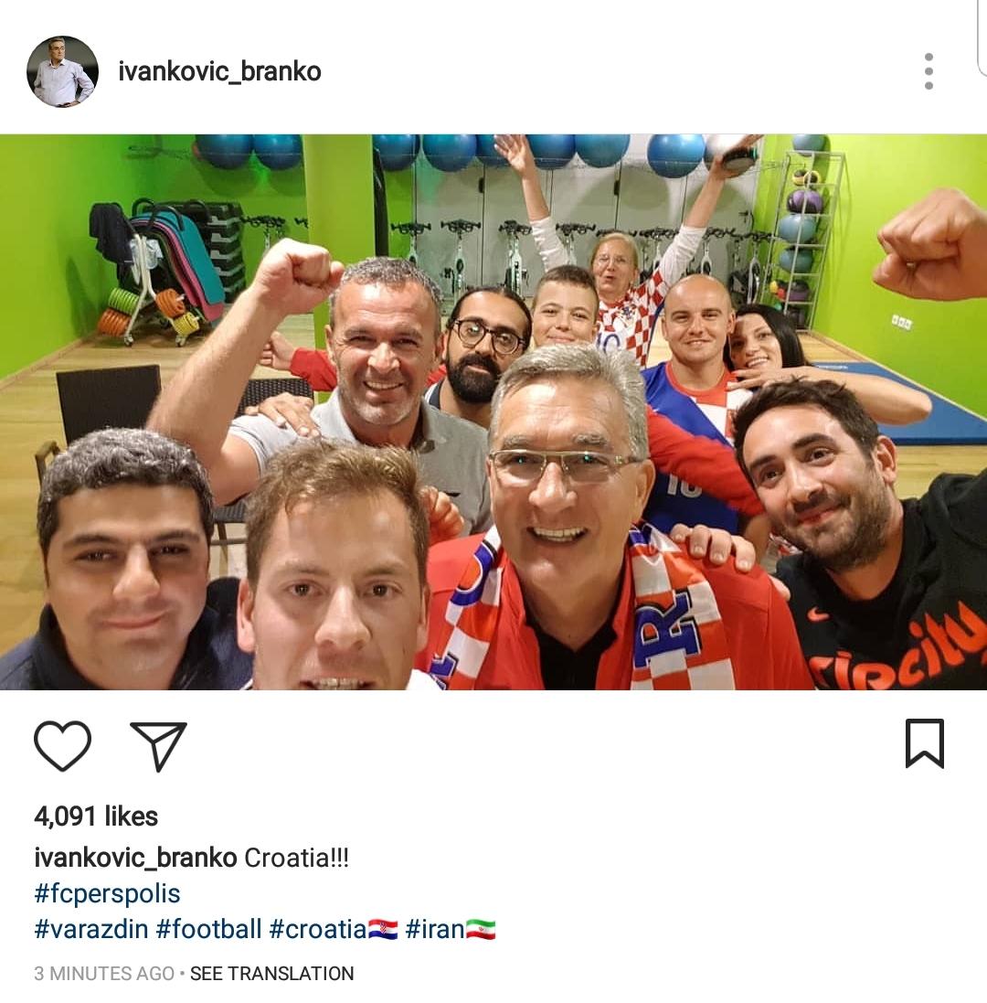 Screenshot_20180712-011504_Instagram