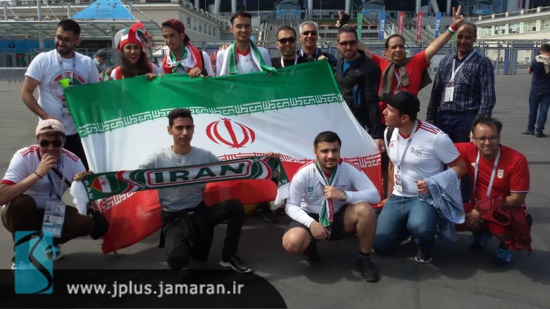 جام جهانی - هواداران ایران و مراکش