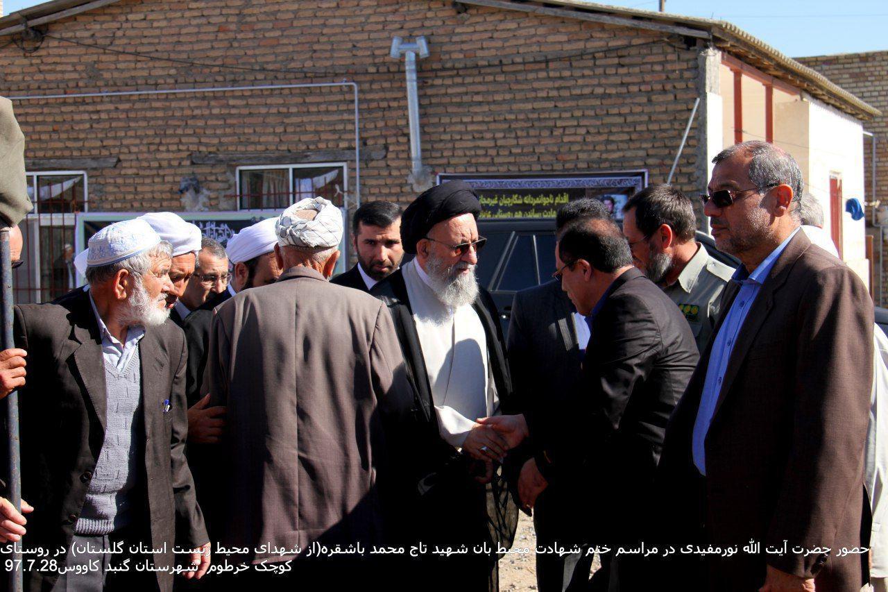 حضور آیتالله نورمفیدی در مراسم گرامیداشت محیطبان شهید محمد باشقره