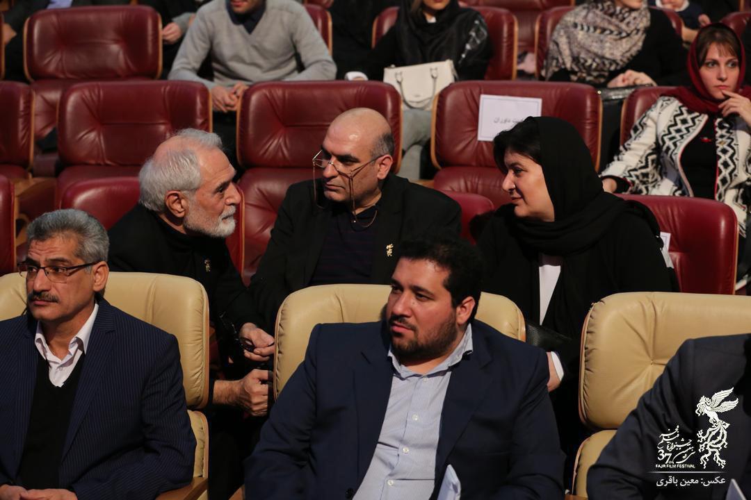 ریما رامین فر، محمود کلاری، محمدرضا دانش