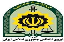 تازه ترین اقدامات نیروی انتظامی استان یزد