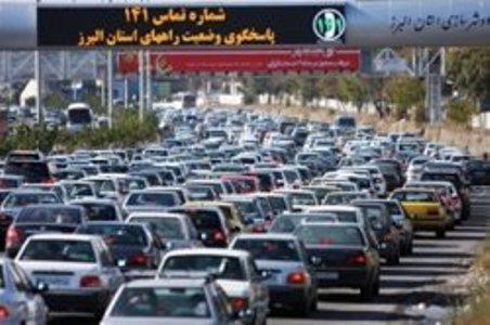 ترافیک در راه های البرز سنگین و نیمه سنگین است
