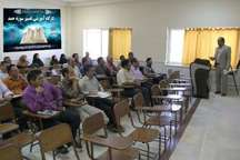 ششمین دوره قرآنی'رمضان، بهار قرآن'در دانشگاه مبارکه برگزار شد
