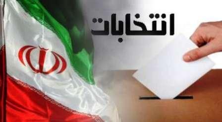 ستادهای انتخاباتی رئیسی، روحانی و قالیباف در خمین فعال شد