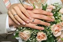 82میلیارد ریال کمک هزینه ازدواج در لرستان پرداخت شد