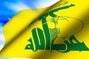 حزب الله لبنان: نقش رژیم صهیونیستی در ترور «مازن فقها» آشکار است