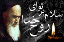 800 برنامه به مناسبت ارتحال امام(ره) در خراسان شمالی برگزار می شود