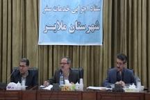 برنامه های نوروزی با محوریت تبلیغ شهر ملی منبت و همدان 2018 اجرا شود
