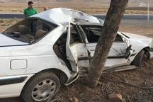 واژگونی خودرو در جاده یاسوج - اصفهان چهار مصدوم برجا گذاشت