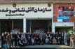ادای احترام جمعی از پرسنل حرم امام خمینی به شهدای آتش نشان