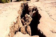 فروچاله ها جنوب کرمان را تهدید میکند