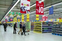گسترش فروشگاههای زنجیرهای و چندپرسش اساسی؟