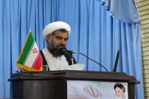 امام جمعه جوادآباد: ملت ایران هیچ گاه جنایات آمریکا را فراموش نمی کند