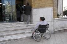 ادارات مکلف به مناسب سازی برای معلولان هستند