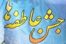 برپایی 990 پایگاه جشن عاطفهها در استان زنجان