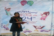 موفقیت یک نمایشنامه از لاهیجان در بیست و چهارمین جشنواره بین المللی تئاتر کودک و نوجوان - همدان