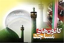 700 زن مربی قرآن در کشور تربیت شده اند