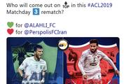 کُری خوانی هواداران پرسپولیس و الاهلی زیر پست AFC +عکس
