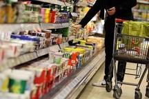 درج نشدن قیمت بر روی کالاها تخلف محسوب می شود